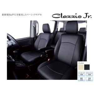 ワイド用 S-GL 2列目シートベルト無 ハイエース 200 系 (H16/8-H24/4) シートカバー クラッツィオ Clazzio Jr ブラック|yourparts