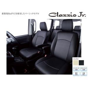 5型ディーゼル車【ブラック】Clazzio クラッツィオシートカバーClazzio Jr ハイエース 200 系 (H29/12-) 50THアニバーサリーリミテッド適合|yourparts