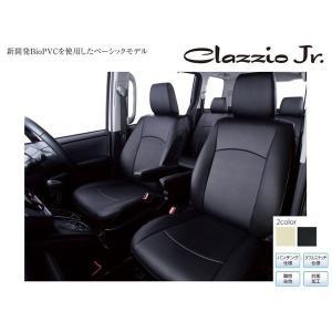 C-HR【ブラック】Clazzio クラッツィオシートカバーClazzio Jr  TOYOTA C-HR (H29/12-) ガソリン車用 yourparts