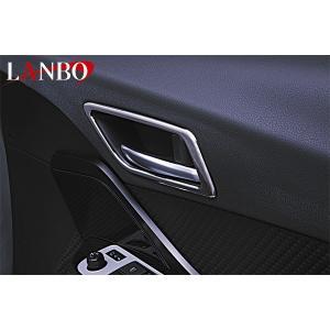 【新車にお勧め!高級感アップ】ドア インナー ベゼル TOYOTA C-HR 4PCS セット yourparts