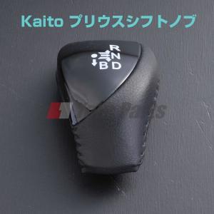 【ピアノブラック】シフトノブ プリウス30系(H21/5〜) ZVW30|yourparts