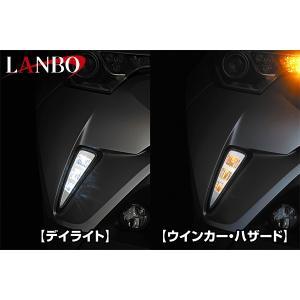 【閃光!デイライトで決める!】LED デイライトキット TOYOTA C-HR 左右2PCSセット|yourparts