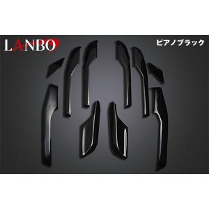 TOYOTA C-HR ドアアンダートリムパネル10P 【ピアノブラック】|yourparts