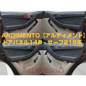 【黒木目】ARDIMENTO アルディメントドアパネル14P ハイラックスサーフ215系(H14/11〜H21/7)ドア内張り用|yourparts