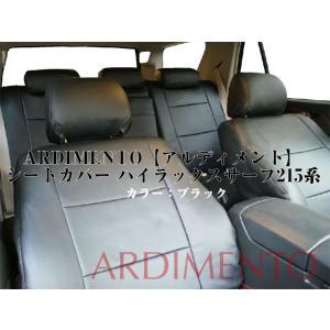 【ブラック】ARDIMENTO【アルディメント】シートカバー ハイラックスサーフ215系(H14/11〜H21/9)|yourparts