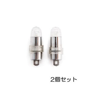 LEDミニライト ボタン電池 1袋(2個入り) メール便可|yourstylewedding