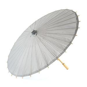 和傘 ペーパーパラソル 紙傘 灰色 グレー 全18色 撮影や装飾に|yourstylewedding