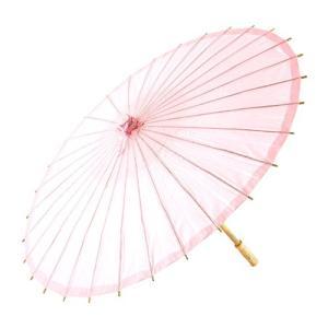 和傘 ペーパーパラソル 紙傘 ヴィンテージピンク 全18色 撮影や装飾に|yourstylewedding