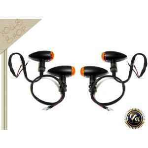 ビラーゴ125 グース350 GSX1100S RMX250ST ブレット ウインカー