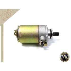 新品 中華 GY6 125CC-150CC セルモーター ス...