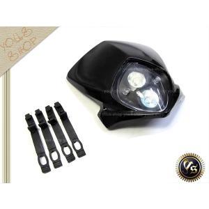 エンデューロヘッドライト マスク XR250モタード XLR250 XR100