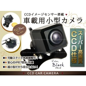 防水 CCD リアカメラ ワイヤレス付 ガイドライン有 黒|yous-shopping