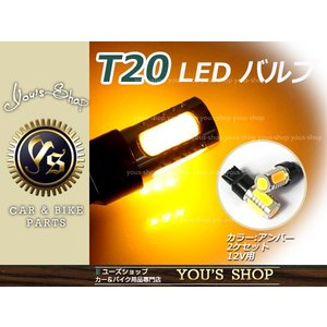 N-ONE JG1 JG2 T20 7.5W LEDウインカ...