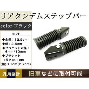 【商品情報】 ■サイズ 全長 : 12.9cm 幅 : 3.5cm ブラケット穴径 6mm と 10...