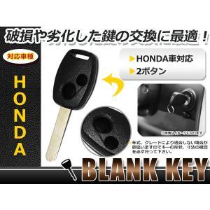 ブランクキー オデッセイ 表面2ボタン ホンダ キーブランク リペア用 純正交換式 スペアキー スペ...