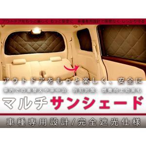 【商品情報】 ■適合車種 ・メーカー:日産 ・車種:セレナ ・型式:C26 ・カラー:シルバー仕様 ...