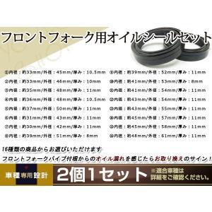 【商品情報】 ■参考適合車種 スズキ GSXR600 /RMX250 /RM125 / RM250 ...