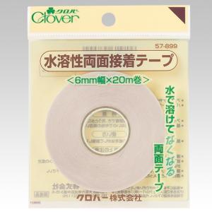 水溶性両面接着テープ6mm Clover 57-899
