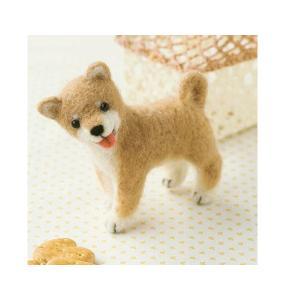 ふわふわ羊毛で作るフェルト犬 柴犬 H441-266 ハマナカ|yousaihoriuchi