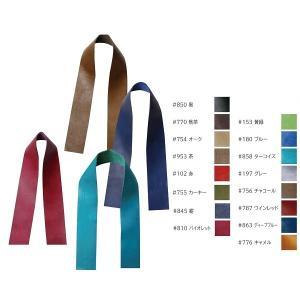 Joint ソウヒロ ソフトスムース革持ち手2本手  約4cm幅×50cm 約1.2mm厚 JTM-...
