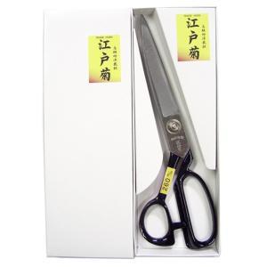 ●高級刃物鋼(SK5)を使用。最新の設備と技術で仕上げた家庭用標準タイプ。 サイズ:全長約260mm...