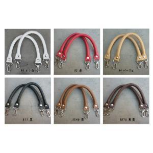 かばんの持ち手 着脱式 合成皮革製 INAZUMA バッグ修理用YAK-3405S