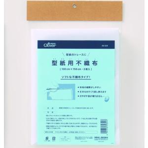 型紙用不織布 Clover 39-324