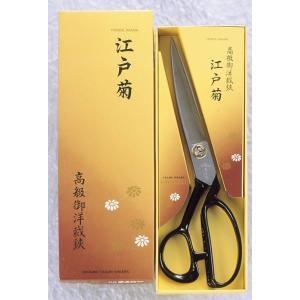 江戸菊-高級御洋裁鋏- 240mm 808 美鈴
