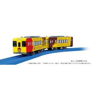 プラレール SC-02 ポケモン ウィズユートレイン yousay-do-y