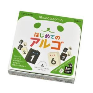 頭のよくなるゲーム はじめてのアルゴ Algo 4905426157085