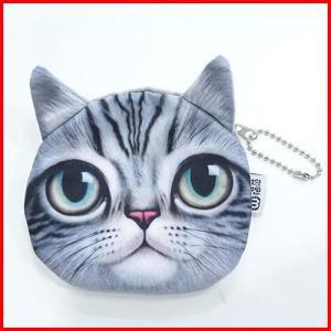 幸せを運ぶ リアルふかふかポーチ 猫・アメリカンショートヘア|yousay-do
