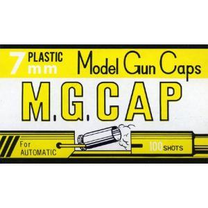 モデルガン専用 キャップ火薬 7mm M.G.CAP 100発入 発火|yousay-do