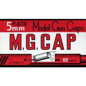 モデルガン専用 キャップ火薬 5mm M.G.CAP 100発入 発火|yousay-do