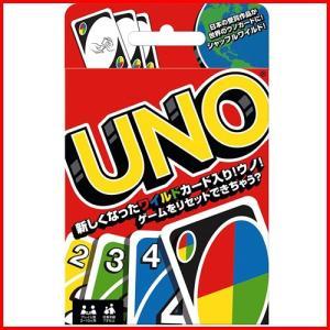 UNO ウノ (2017年リニューアル版) カードゲーム 【シャッフルワイルド 白いワイルドカード付...