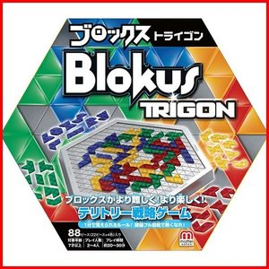 ブロックス トライゴン R1985 027084803358