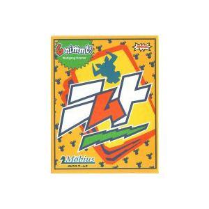 ニムト 6 Nimmt 【カードゲーム ボードゲーム 日本語説明書付き Amigo社製】  こちらの...