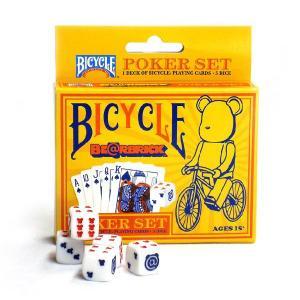 トランプカード&ダイス サイコロ5個 セット バイスクル ベアブリック ポーカーセット|yousay-do