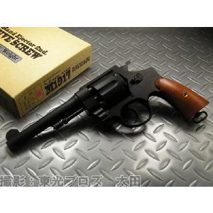 送料無料 タナカ  タナカワークス ガスガン S&W M1917 CAL.45 U.S.ミリタリー 5.5インチ ヘビーウェイト 発火|yousay-do