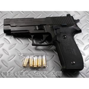 タナカ 発火モデルガン シグ ザウエル SIG P226 レイルドフレーム HW ヘビーウェイト エボリューション 4537212006682|yousay-do