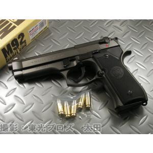 送料無料 タナカワークス タナカ モデルガン 発火 M92F エボリューション ヘビーウェイト|yousay-do