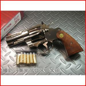 送料無料 タナカ 発火モデルガン コルトパイソン .357マグナム 3インチ Rモデル ニッケルフィニッシュ(シルバー) 4537212008020