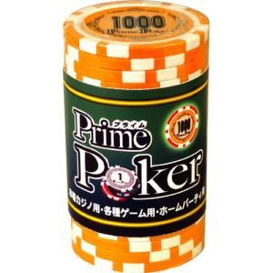 プライムポーカー チップ 1000 20枚セット|yousay-do