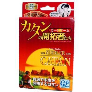 """カタンの開拓者たち カードゲーム版 【完全日本語版 ジーピー GP 】   世界、そして日本でも""""ボ..."""