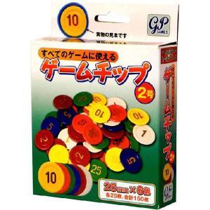 ゲームチップ2号 得点数字入りチップ6色×25枚=計150枚入|yousay-do