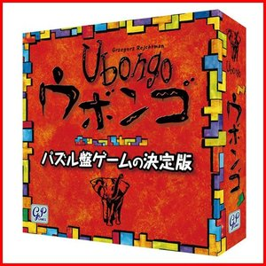 Ubongo ウボンゴ スタンダード版 【ボードゲーム 完全日本語版 ジーピー GP 】  世界で数...