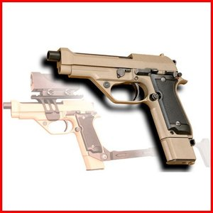 KSC ガスガン M93R デザートスパルタン 4544416019363 yousay-do
