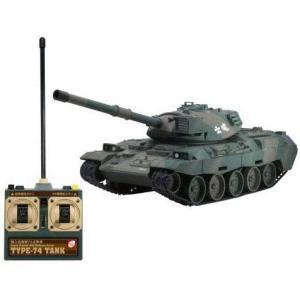 送料無料 ラジコン戦車 BB弾バトルタンク ウェザリング仕様 陸上自衛隊74式戦車 TW001 4548565363292