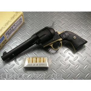 送料無料 CAW モデルガン 発火 COLT SAA 2nd 5-1/2インチ アーティラリー ヘビーウェイトブラック 真鍮製トリガーガード&バックストラップ付き|yousay-do