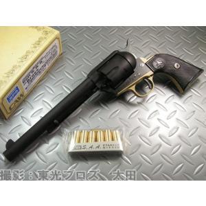 送料無料 CAW モデルガン 発火 COLT SAA 2nd 7-1/2インチ キャバルリー ヘビーウェイトブラック 真鍮製トリガーガード&バックストラップ付き|yousay-do