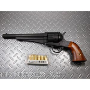 CAW 発火モデルガン Remington レミントン M1875 1st 7 1/2 インチ ヘビーウェイトHW 4571261542531|yousay-do
